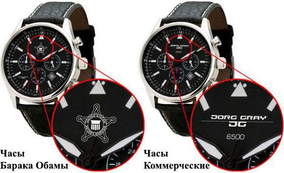 купить jorg gray ,часы jorg gray ,купить jorg gray 6500