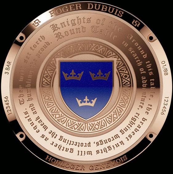 Мужские часы Roger Dubuis Excalibur Table Ronde
